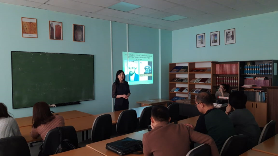 seminar_kt