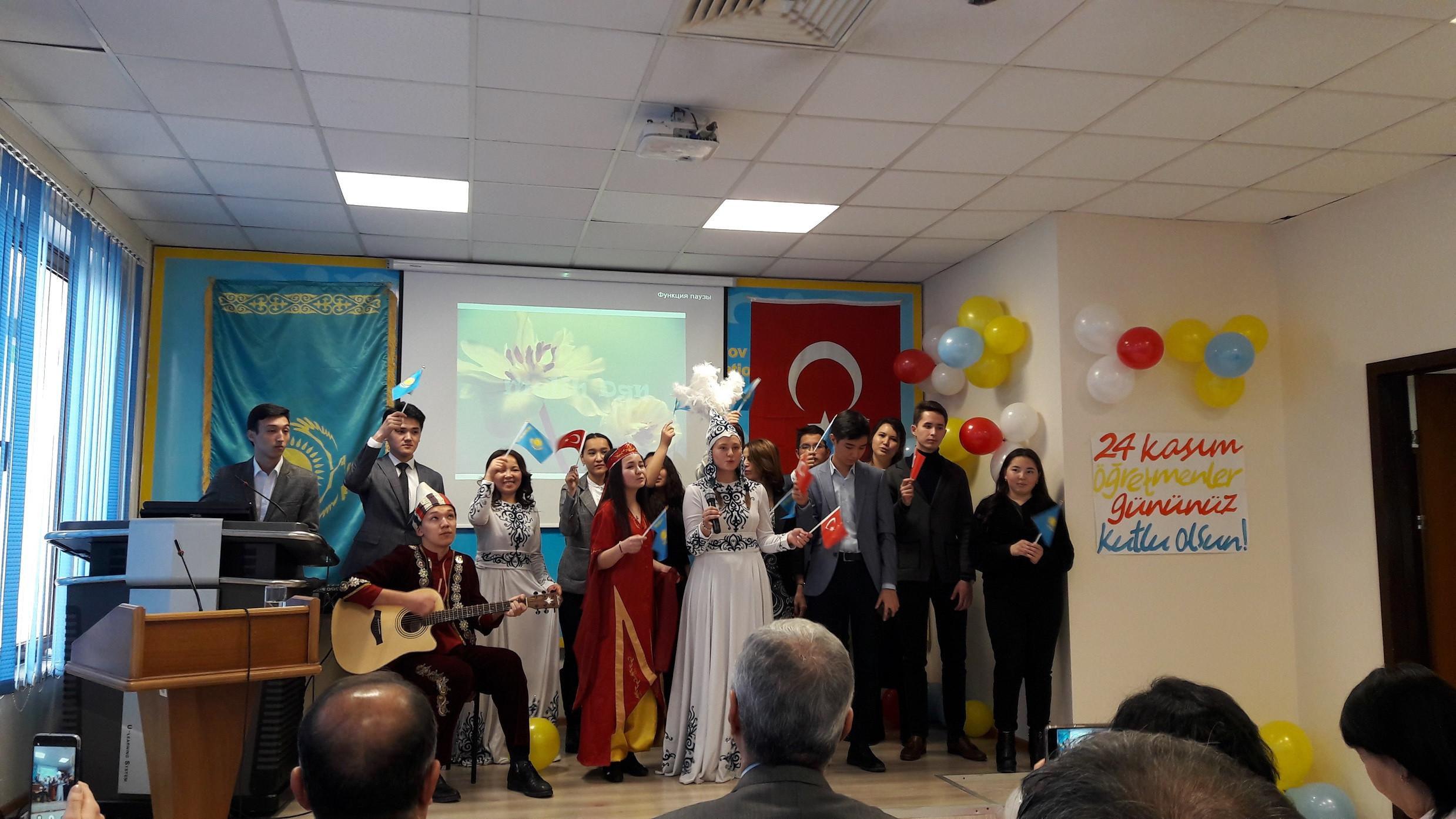 Teacher's Day in Turkey